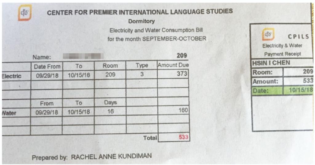 CPILS水電費單據