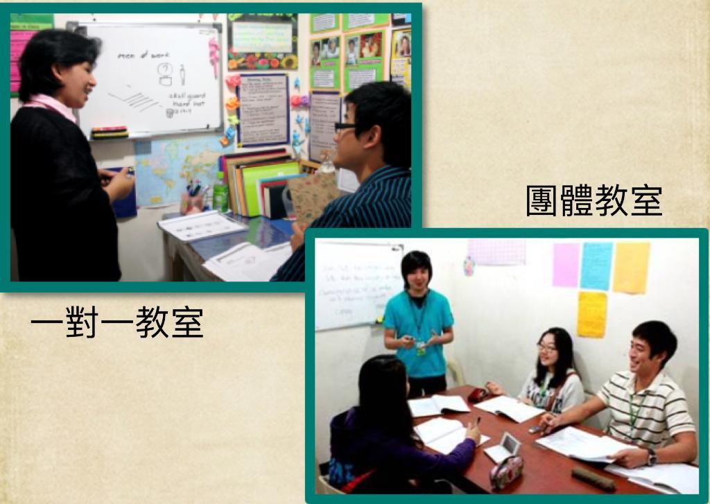 總計120間的1對1教室;20間的1對4團體教室;6間的1對12選修教室數量令人驚艷!
