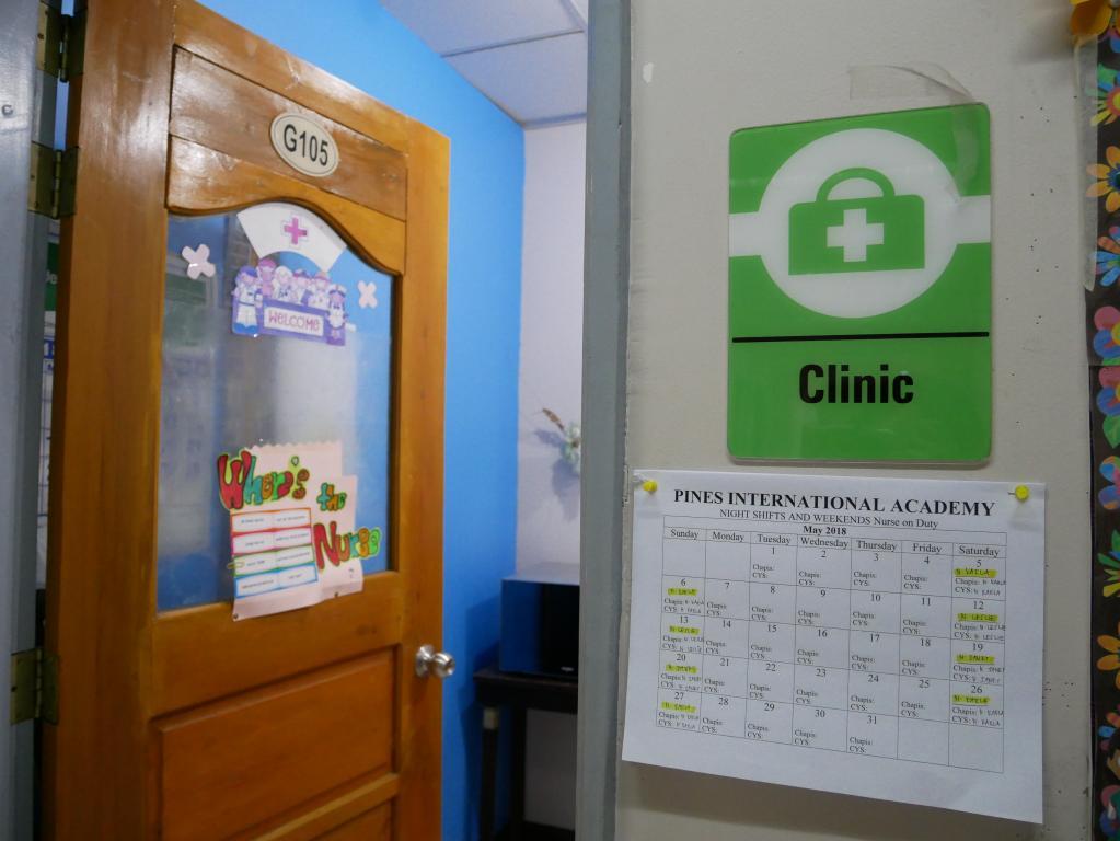 位於PINES Chapis高級校區一樓的護士駐點急救室。