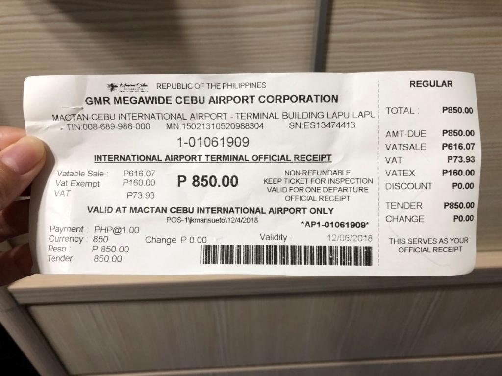 宿霧機場離境稅 P850披索收據