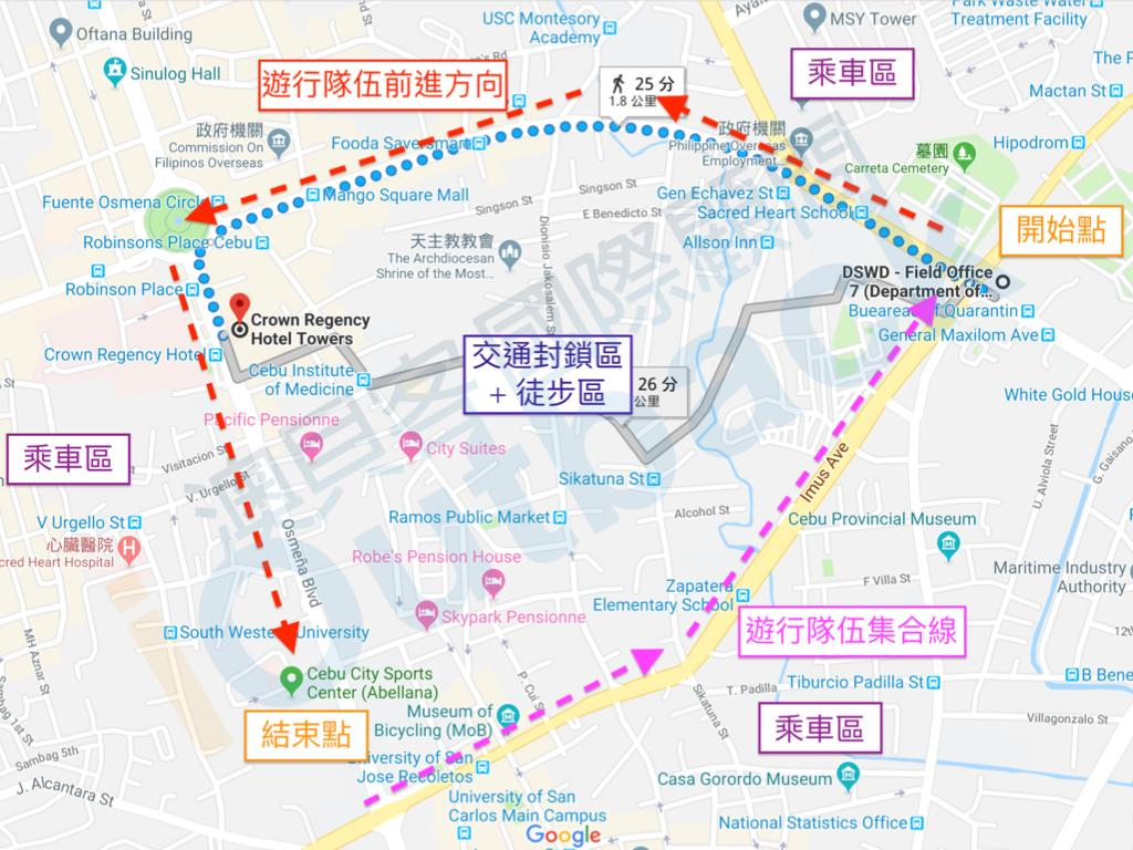 2019 Sinulog徒步區及乘車區示意圖