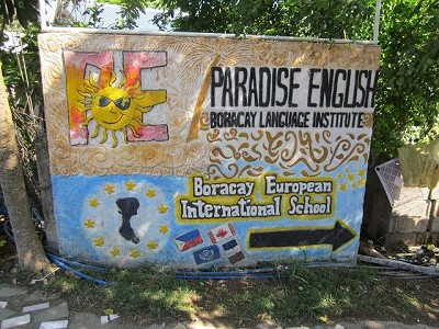 長灘島語言學校